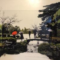 Jardin japones Mixta 150x150 4500